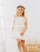 Vestido de ceremonia 533190.(1-12 Años) Crudo